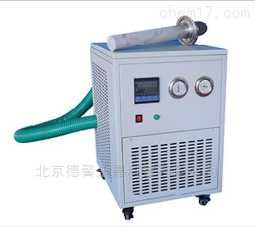 -100度低温设备冷阱可定制