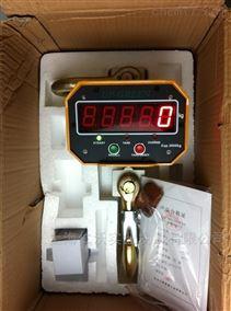 UP-GREEN吊钩秤 1000kg电子吊称上海促销价