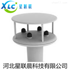 超声波风速风向传感器XC-YT2生产厂家