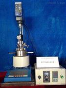 机械搅拌高压反应釜