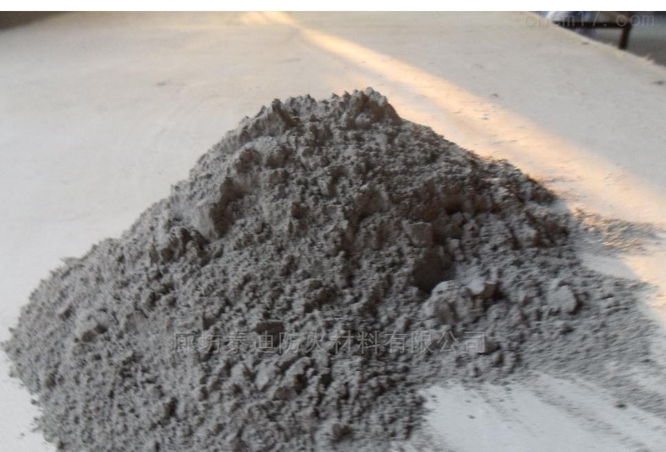 防火灰泥多少錢一噸近期報價