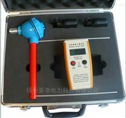 江蘇制造無線絕緣子測試儀