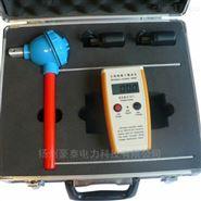 零值无线绝缘子检测仪技术参数
