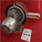 2QB720-SHH47双段式漩涡高压风机