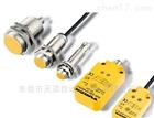图尔克电容式传感器供应商