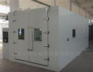 小型步入式高低温室
