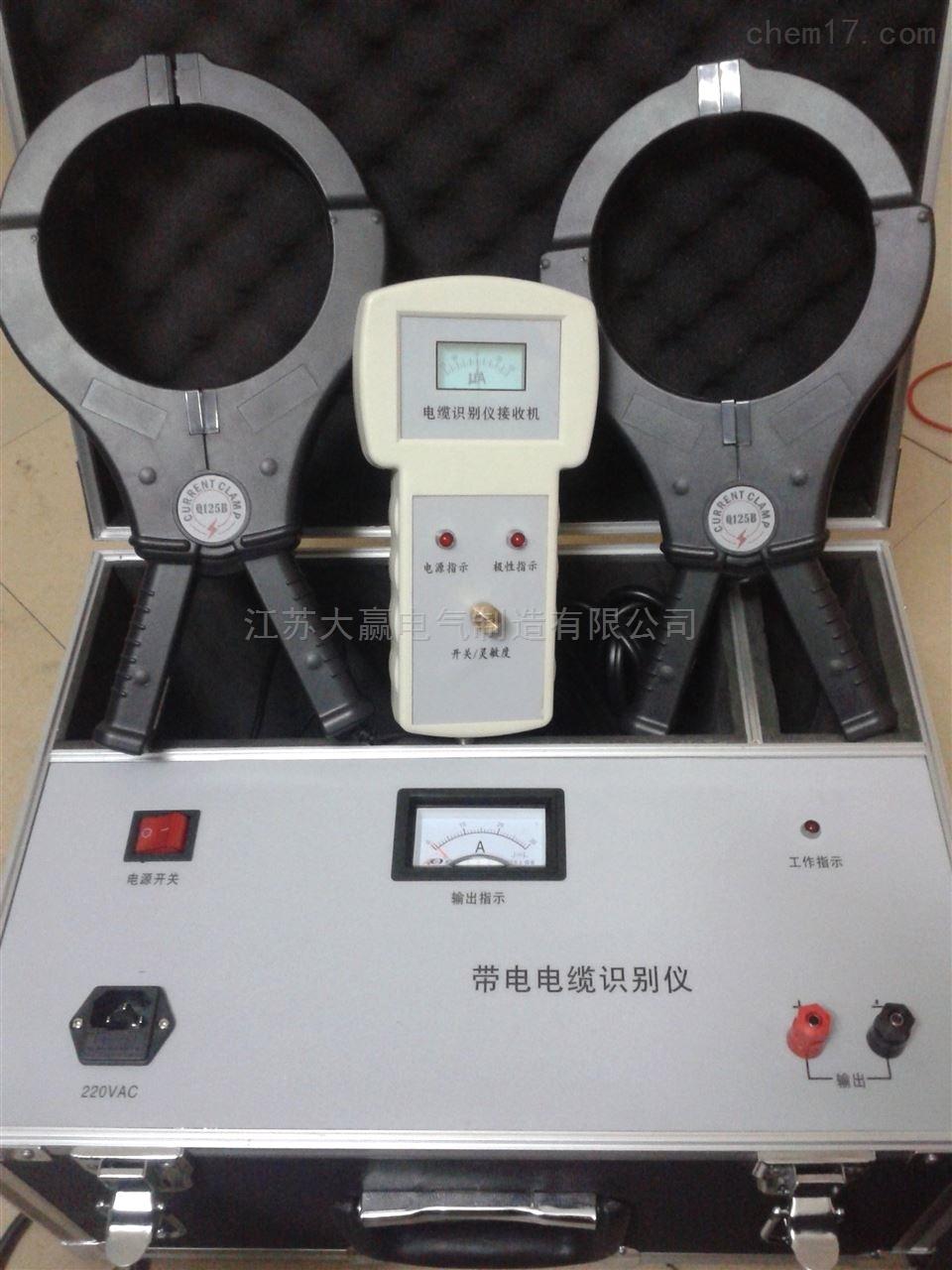 带电电缆识别仪厂家|价格
