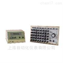 YJ-26静态电阻应变仪上海华东电子仪器厂