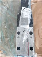 ATOS电磁阀 比例阀DHZ0-AE-073-S5/110