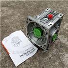 NMRW050NMRW紫光减速机参数+涡轮减速箱