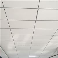 600*600玻纤吸声天花板