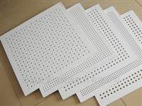 600*600岩棉硅酸钙复合板