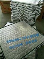 600*600机房墙面穿孔硅酸钙板