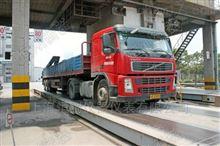 上海100吨出口式电子汽车衡 汽车地衡报价