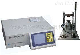 BM2009型鈣鐵硫分析儀