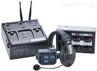 HME DX300ES销售Clearcom HME DX300ES 内部通信系统