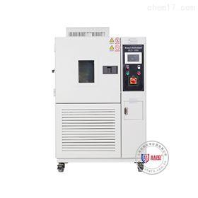THL-7015J高低温交变试验箱多少钱