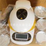 日本凯特Kett水分计FD-660塑胶水分测定仪