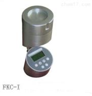 蘇凈FKC-I浮游空氣塵菌采樣器