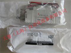 日本SMC电磁阀SY7120-5LZD-02