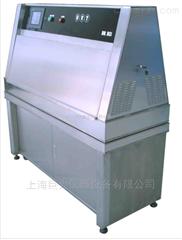 JW-UV天津紫外线老化试验箱
