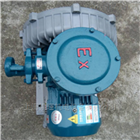 EX-Z-1煤礦通風高壓,中壓防爆鼓風機