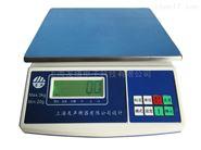 上海友声衡器电子秤计重称3kg/0.1g工业精准