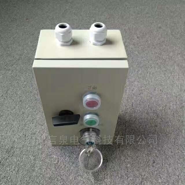 NLB-T3-8防水防尘防腐机旁按钮盒成套设备箱