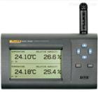 美国福禄克fluke 1620A 湿度记录仪