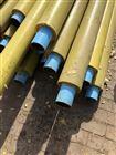 桂林聚氨酯直埋保温管热力管道