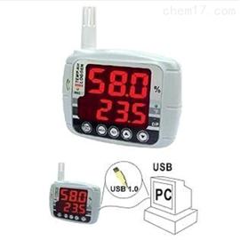 中国台湾衡欣AZ8807记忆式大屏幕温度计