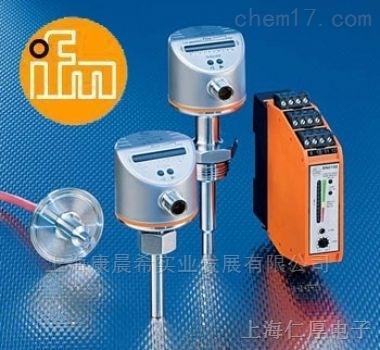 德国IFM 流量传感器