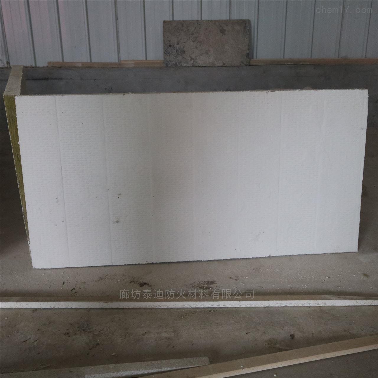 遼寧電纜防火涂層板生產廠家