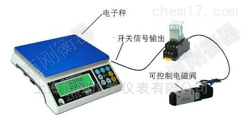 15公斤继电器控制电子桌秤 控制开关电子秤