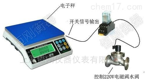 开关量桌秤厂家 15KG开关信号输出电子秤