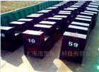 锁形砝码|500kg标准砝码