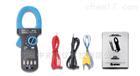 德国美翠MD9250/MD9225钳形电流表