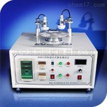 FZY-M401织物感应式静电测试仪
