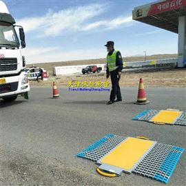 车辆超载检测无线便携式称重仪