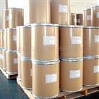 医药辅料羟丙甲纤维素(HPC)用途大量供应