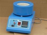 北京数显磁力电热套搅拌器