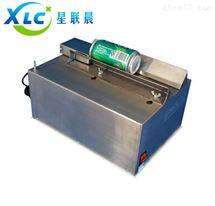星联晨专业供应罐体切口机XC-GQJ-1厂家直销