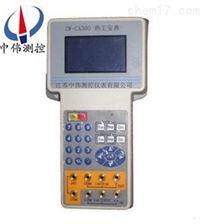 ZW-CA3000热工信号校验仪