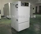 JW-YPWDX-120GS药品稳定性试验箱厂家供应