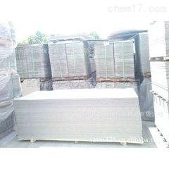 30mm水泥石棉板每公斤价格