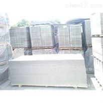 齐全石棉水泥板一平米价格