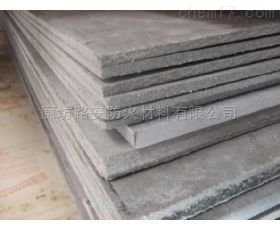 石棉水泥板详细介绍
