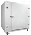 DGG-9078高温鼓风干燥箱