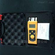 DM200C墙面地面水分测定仪