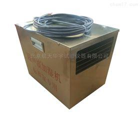 生產銷售養護室超聲波加濕器